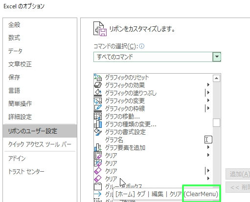 f:id:ExcelLover:20201227125958j:plain