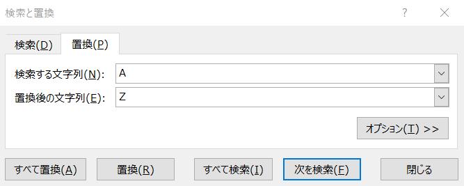 f:id:ExcelLover:20210522120047p:plain