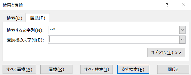 f:id:ExcelLover:20210522120312p:plain