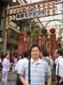 2009/8/7仙台