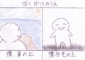 [kugirikotoba]0008