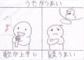 [kugirikotoba]0009