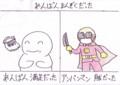 [kugirikotoba]0021