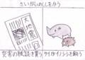 [kugirikotoba]0024