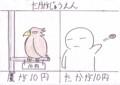 [kugirikotoba]0022