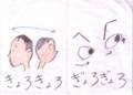 [kirakiragiragira]0001