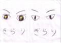 [kirakiragiragira]0010