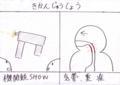 [kugirikotoba]0019