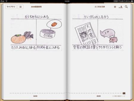 f:id:F-Katagiri:20100619161950j:image:w260:left