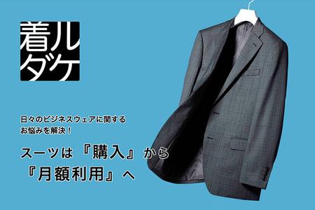 f:id:F-Katagiri:20190528084143j:image