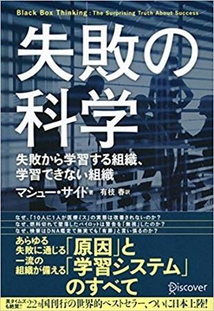 f:id:F-Katagiri:20190911140748j:image