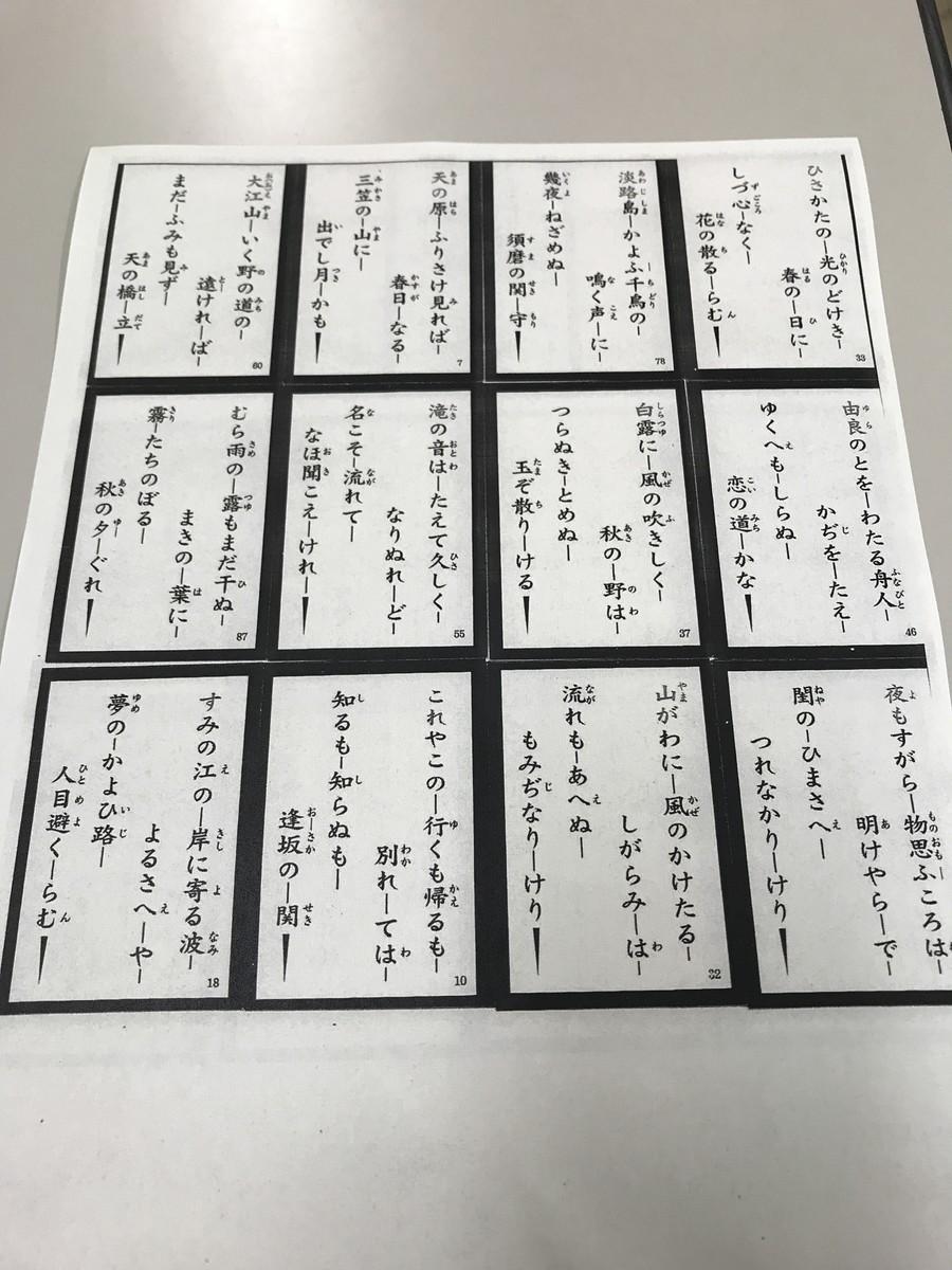 f:id:F-Katagiri:20200218175303j:plain