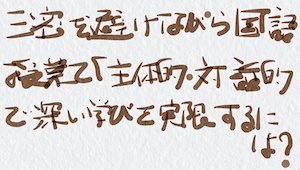 f:id:F-Katagiri:20200409110904p:plain