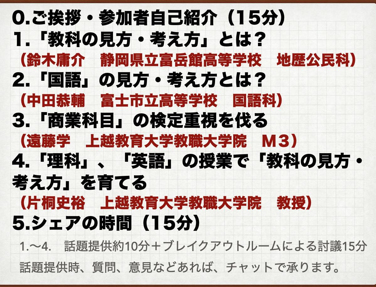 f:id:F-Katagiri:20200824130200p:plain