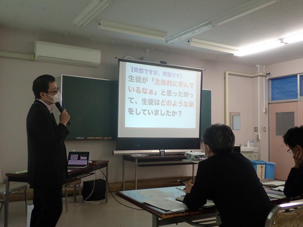 f:id:F-Katagiri:20201009172943j:plain