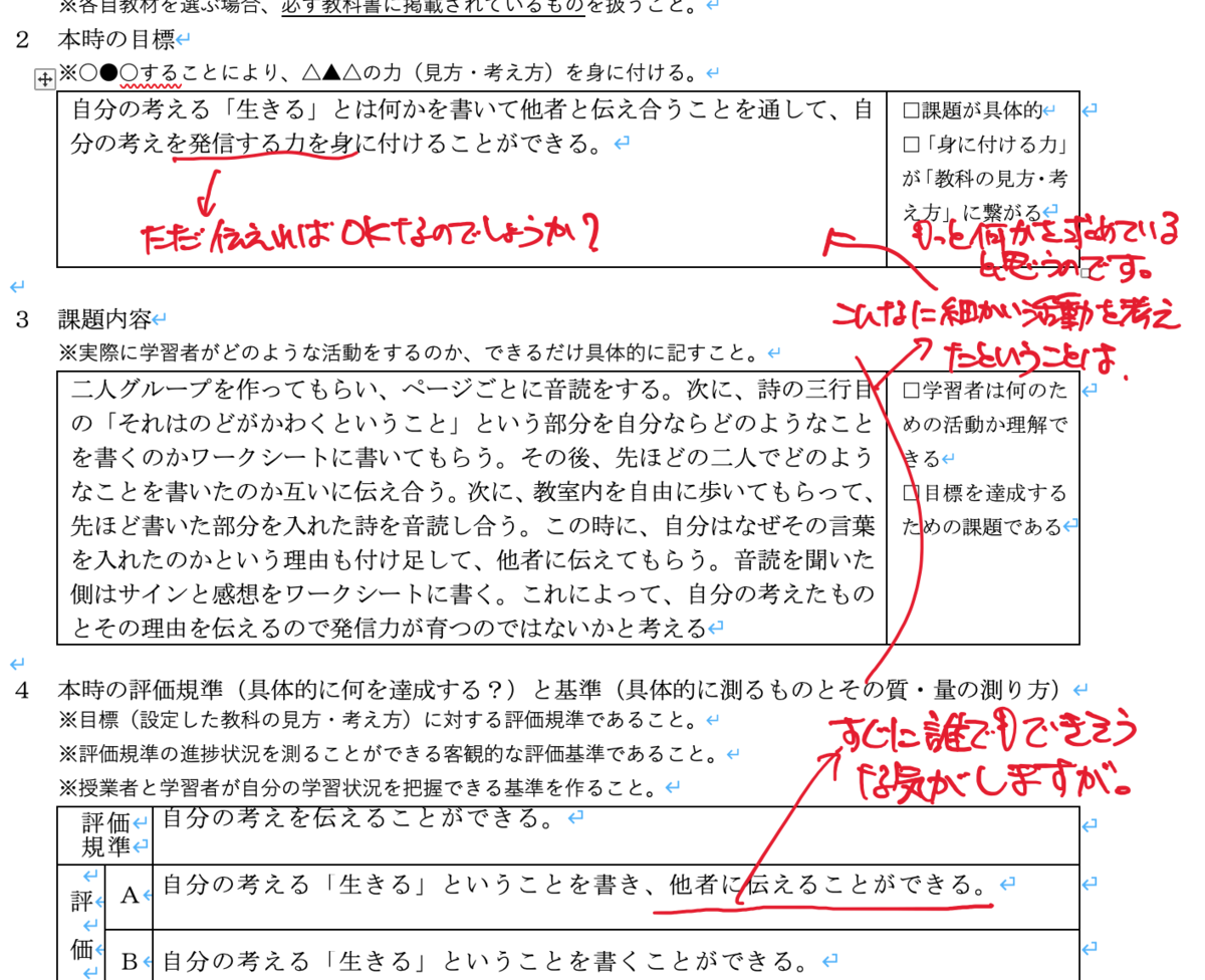 f:id:F-Katagiri:20201110175838p:plain:w260:left