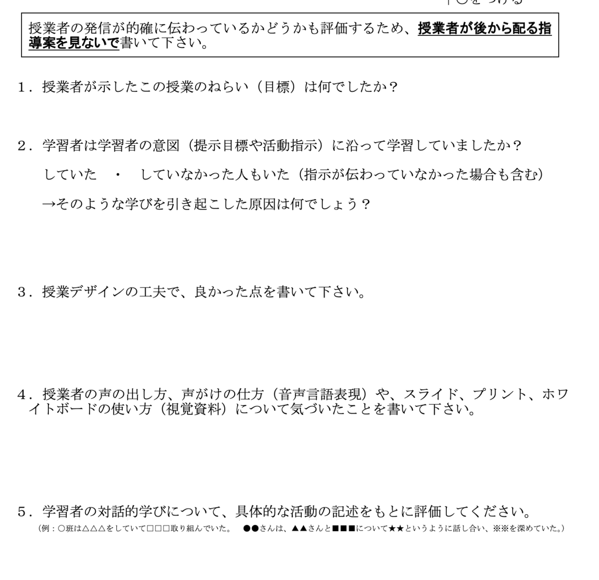 f:id:F-Katagiri:20201110180312p:plain:w260:left