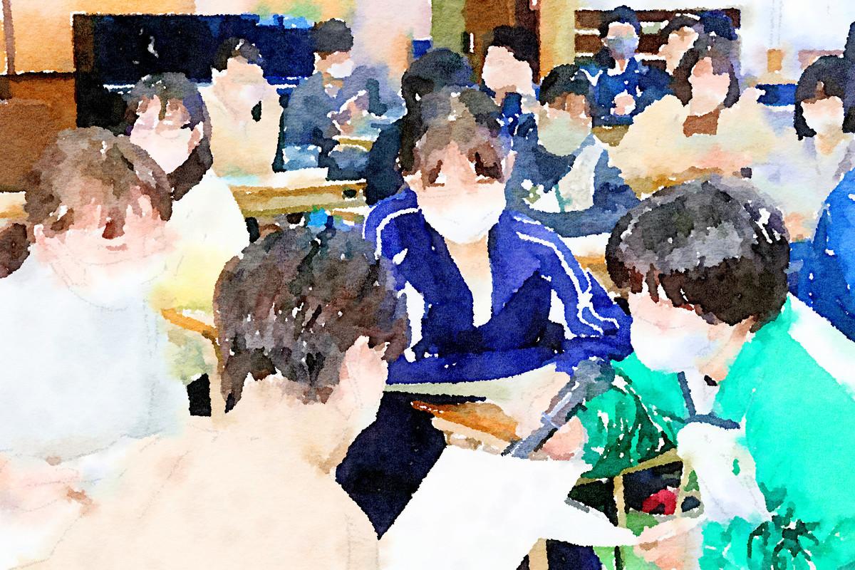 f:id:F-Katagiri:20201211094647j:plain