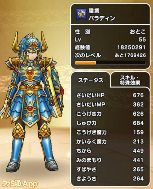 f:id:F-Katagiri:20201228173600j:plain