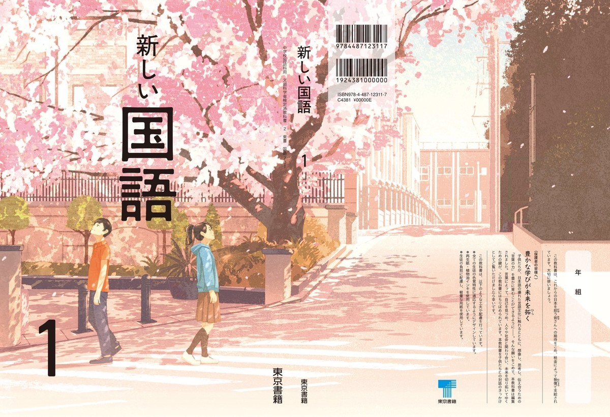 f:id:F-Katagiri:20210115090530j:plain