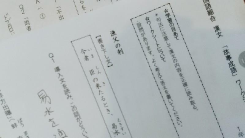 f:id:F-Katagiri:20210117160155j:plain