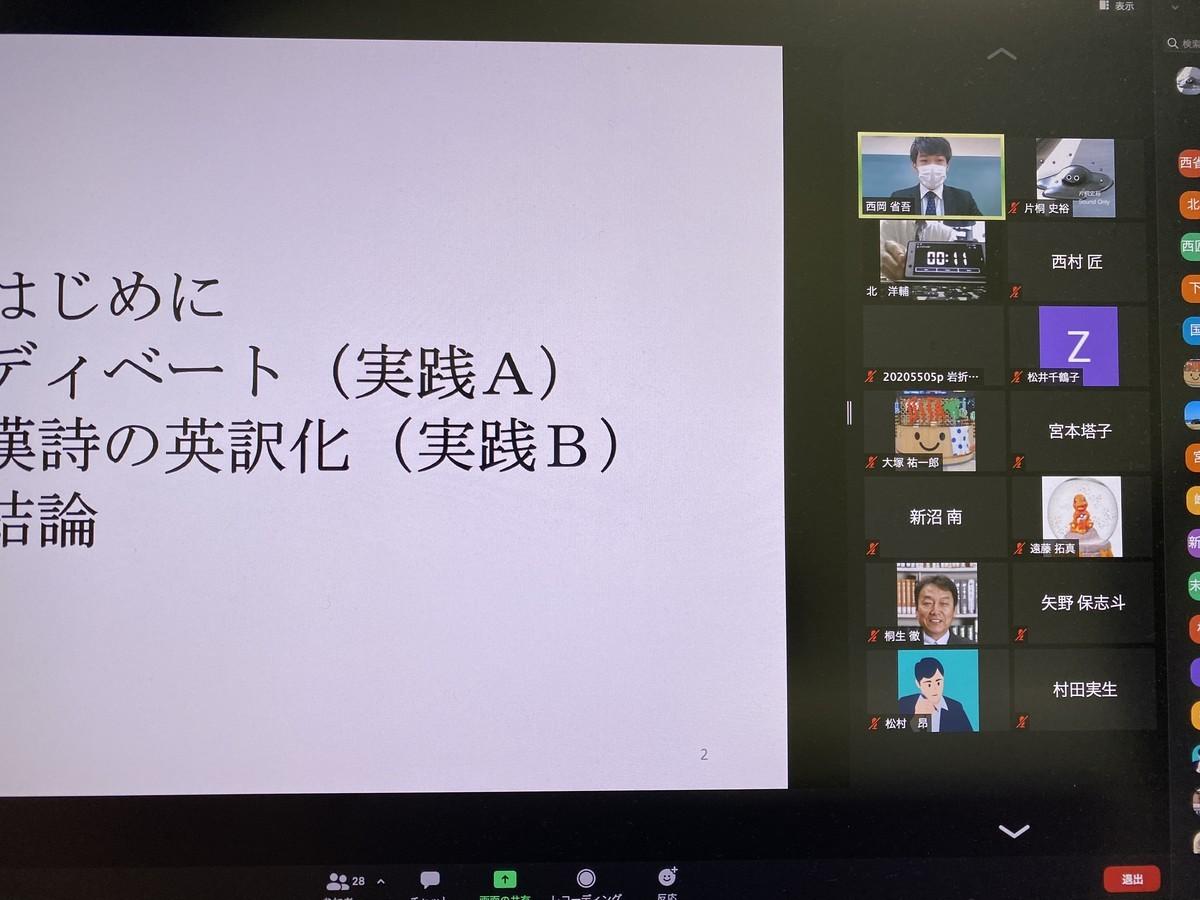 f:id:F-Katagiri:20210120125644j:plain:w260:left