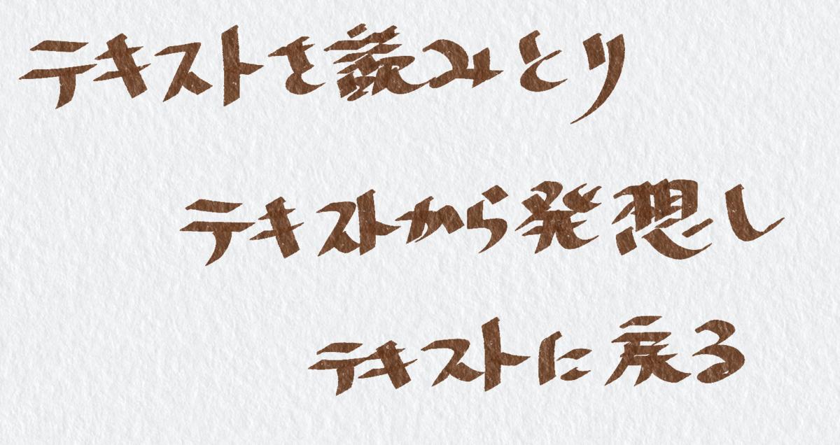 f:id:F-Katagiri:20210128123750p:plain