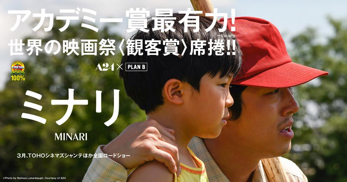 f:id:F-Katagiri:20210324110507j:plain