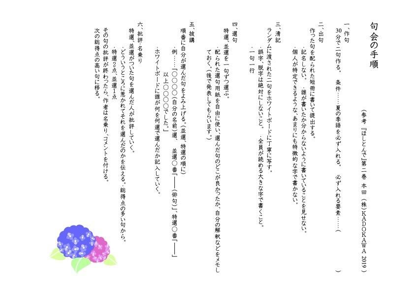 f:id:F-Katagiri:20210609105449j:plain