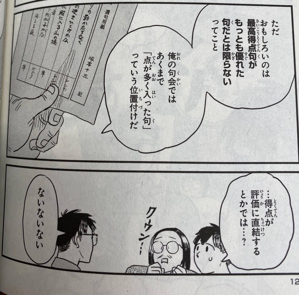 f:id:F-Katagiri:20210609111730j:plain