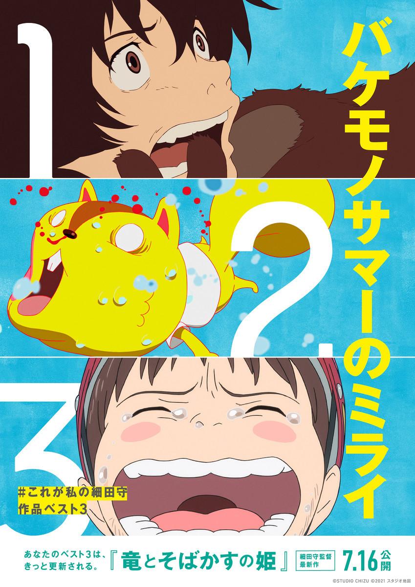 f:id:F-Katagiri:20210719085425j:plain