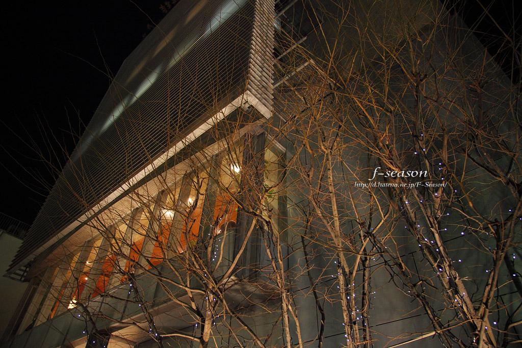 夜のクロスカンパニービル/岡山市北区幸町にて