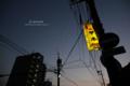夕暮れ-質屋の看板/岡山市北区寿町にて