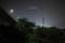 ゴルフ練習場の照明/岡山市南区海岸通りにて