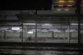岡山市北区駅元町の風景写真 - 夜の岡山駅/プラットホームの2人