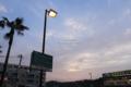 倉敷市松島の風景写真 - 駐車場の夕景/HALOWS