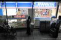 岡山市北区駅元町の風景写真 - 煙草を吸う人
