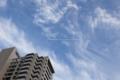 岡山市北区平和町の風景写真 - 青空
