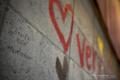 岡山市中区西中島町の風景写真 - Graffiti