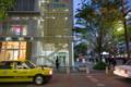 岡山市北区駅元町の風景写真 - Evening