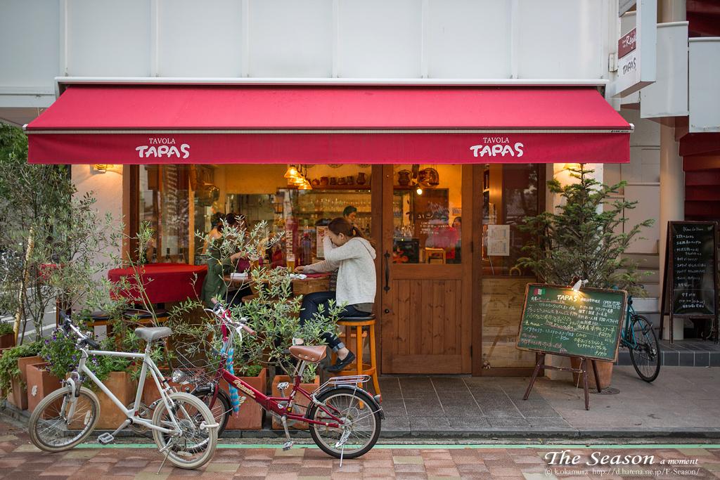 岡山市北区幸町の風景写真 - Tavern