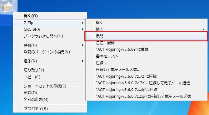 FF14 5 0 ACT kagerou 補助輪 日本語化 プラグイン ダウンロード方法