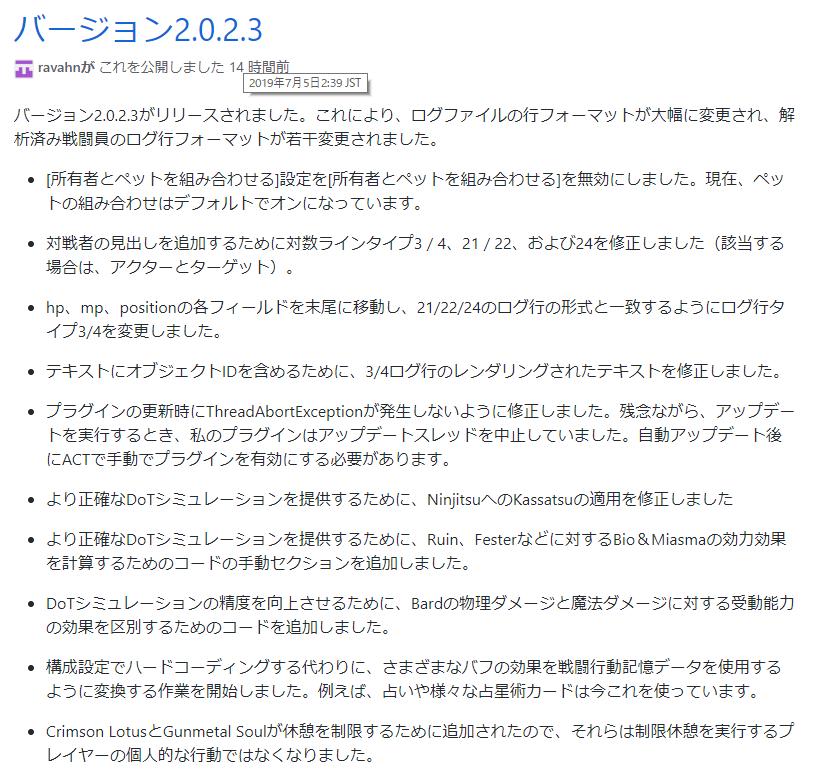 ACT Blog