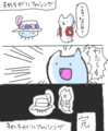ニンテンドー3DS