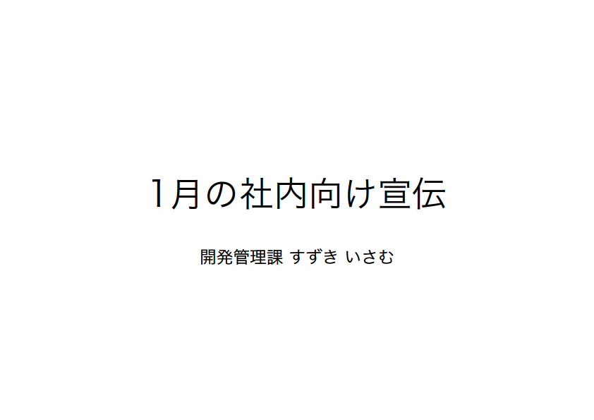 f:id:FM_Harmony:20190206085358p:plain