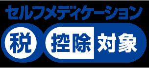 f:id:FMyakuzaishi:20191120230555p:plain