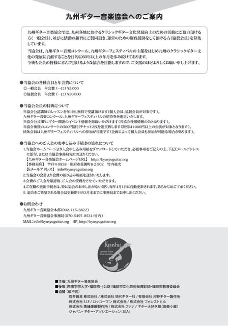 B674665F-34B2-4F10-A26B-27C170E5DE90.jpg