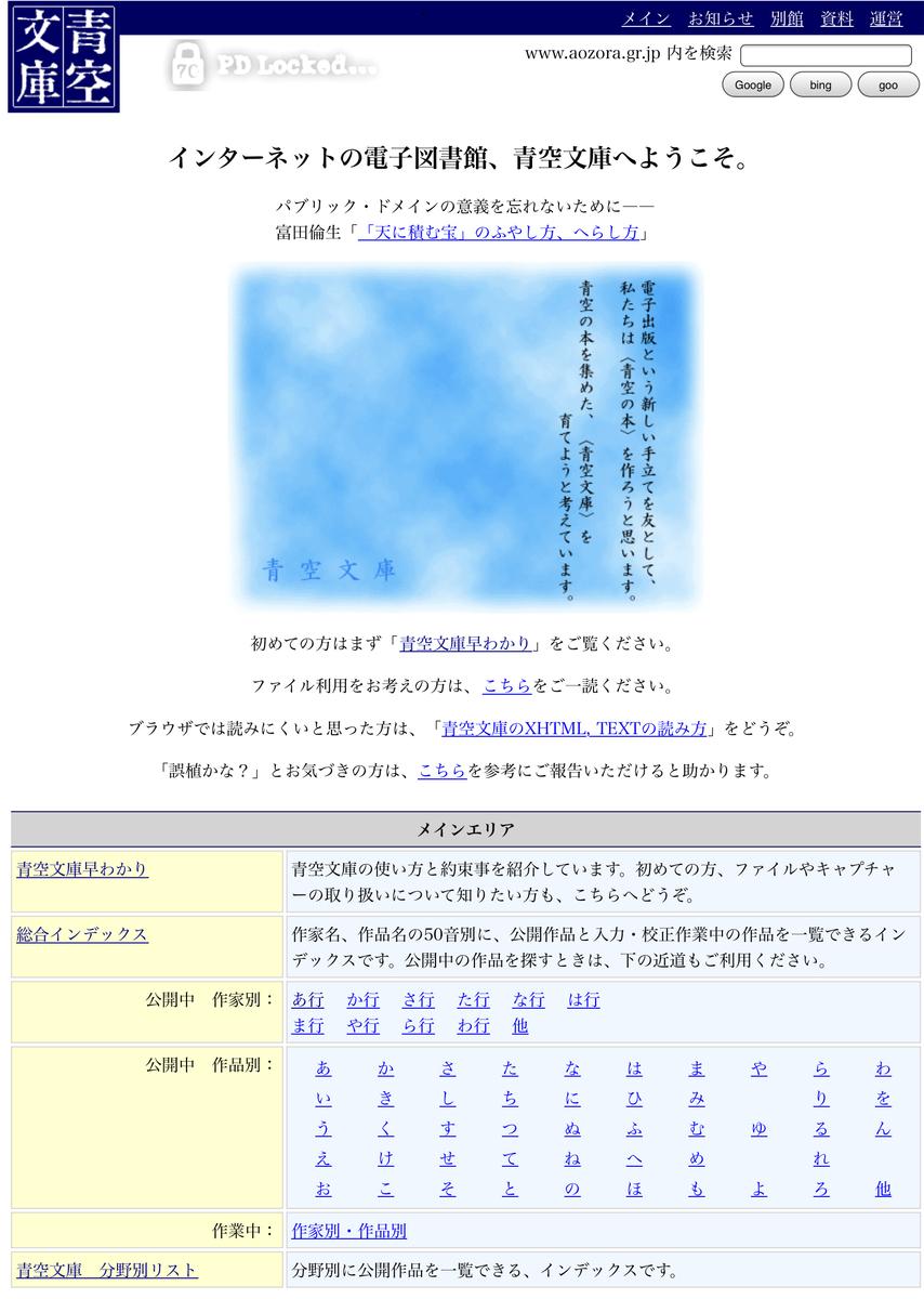 f:id:FOREVERDREAM:20200303005305j:plain