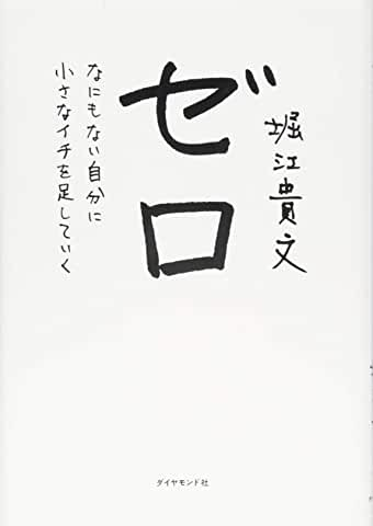 f:id:FP1nakagawa:20191208064151j:plain