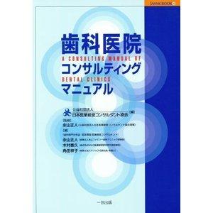 f:id:FP1nakagawa:20210702143456j:plain